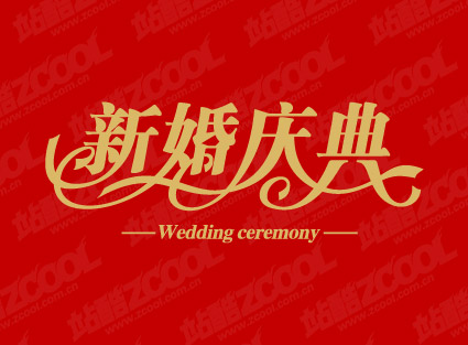 Vector wedding celebration