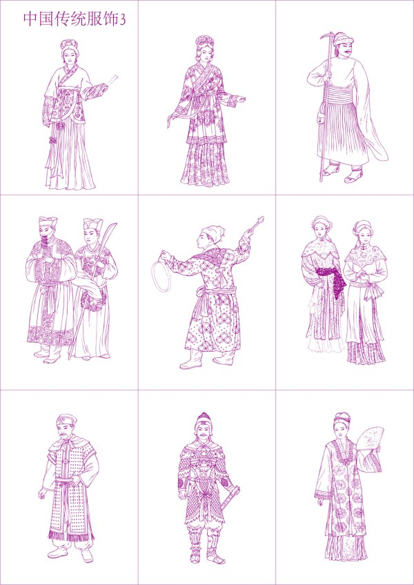 Traditional Chinese attire Vector