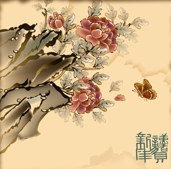Butterfly, flower auspicious New Year picture