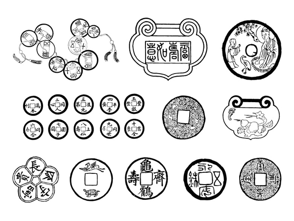 Chinese Coins Vector material