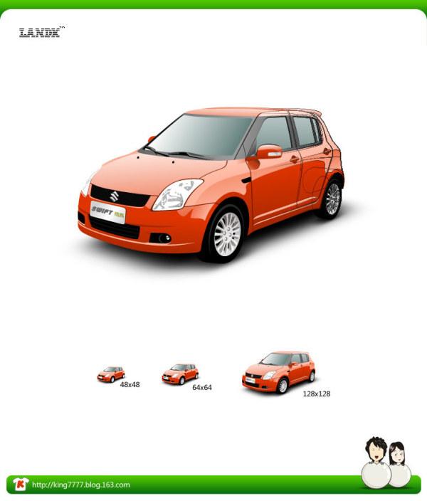 swift car vector