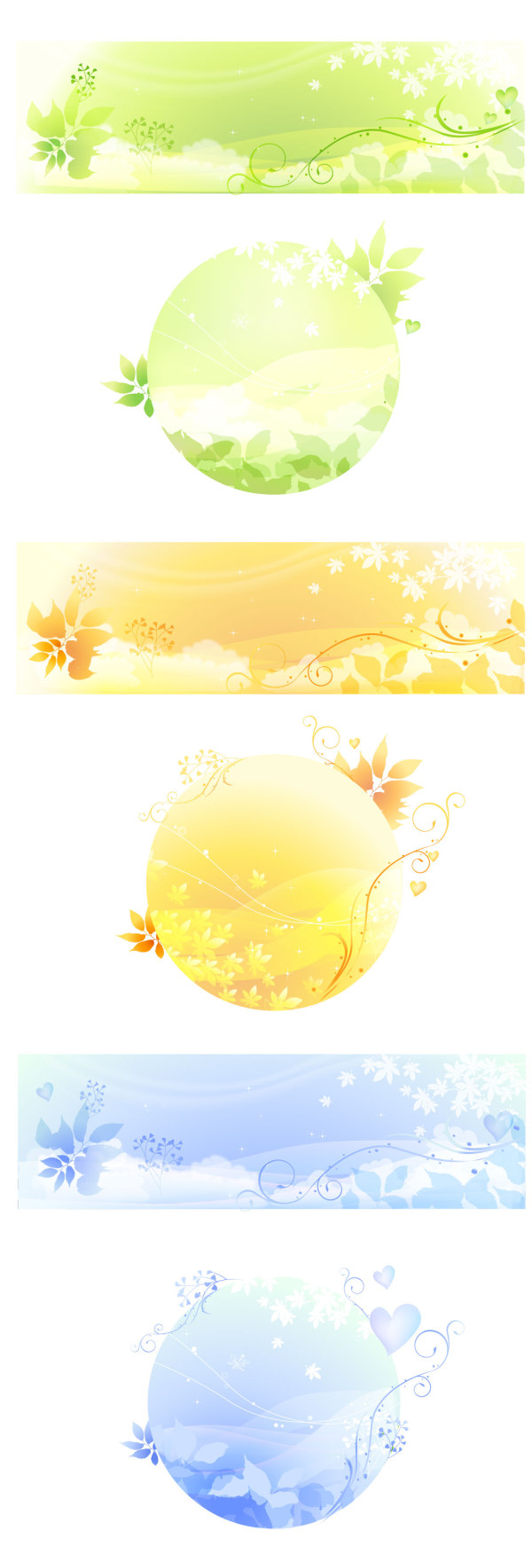 Rattan spring, autumn leaves, background vector material