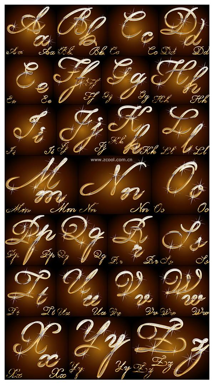 Sparkling metallic material handwritten letters Vector