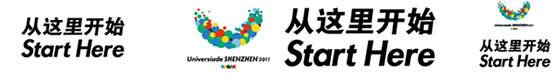 Shenzhen 26th Summer Universiade Games theme slogan