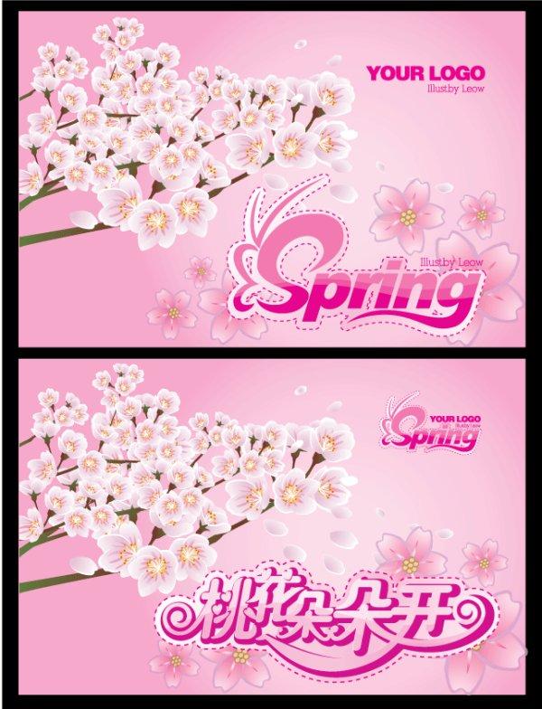 Pink Spring - peach