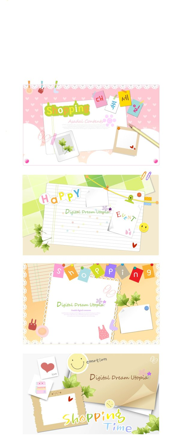 Cute border background vector