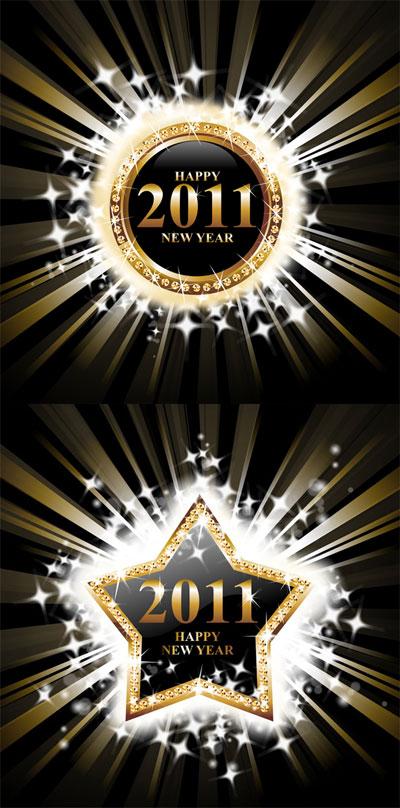 2011 light Vector Graphics