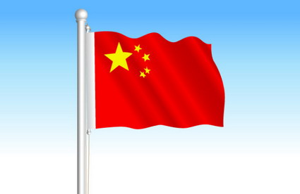 The Best Bendera China Png