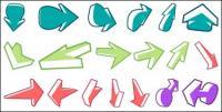 さまざまな矢印と他の 2 つのベクター素材