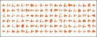 خريطة فن الخط ومائة وناقلات الأمراض