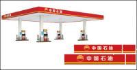 Logotipo de petróleo nacional de China