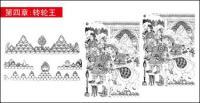 Buddha artefak vektor diagram