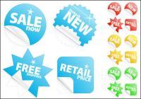 بيع web2.0 التجزئة حرة جديدة