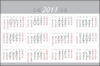 2011 कैलेंडर वेक्टर सामग्री
