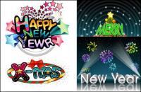 عيد ميلاد مجيد وسنة جديدة سعيدة